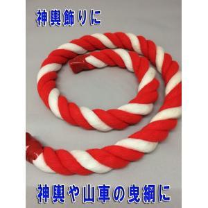 紅白ロープ(紅白紐)太さ24mm (m単位で切り売り)アクリル製|ideashopshowa|02