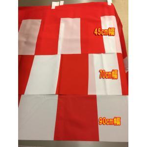 紅白幕 45cm巾 テトロン製 メートル単位で切り売り チチ&仕立て付き(ロープは別売り)|ideashopshowa|03