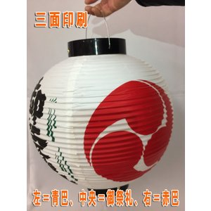 祭礼提灯(13号丸)3面印刷 ビニール製|ideashopshowa|04