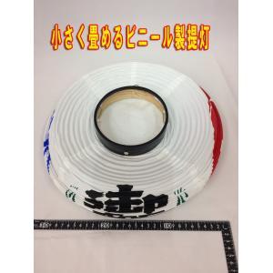 祭礼提灯(13号丸)3面印刷 ビニール製|ideashopshowa|05