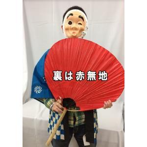祭大うちわ 片面祭印刷 中国製 大団扇 75cm|ideashopshowa|03