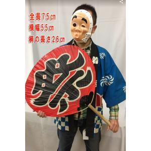 祭大うちわ 片面祭印刷 中国製 大団扇 75cm|ideashopshowa|05