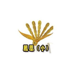 鳳凰(小)お神輿の装飾に 樽みこしにも ホーオー|ideashopshowa
