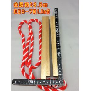 子供用拍子木 木製 紅白紐付き 28.5センチ|ideashopshowa|02