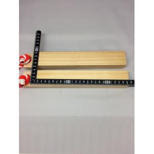 子供用拍子木 木製 紅白紐付き 28.5センチ|ideashopshowa|04