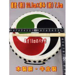 巴太鼓65号 子供用たいこ バチ付 日本製 本革手作り太鼓 20.5cm|ideashopshowa|02