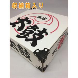 巴太鼓65号 子供用たいこ バチ付 日本製 本革手作り太鼓 20.5cm|ideashopshowa|04