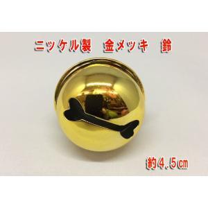 鈴 1寸5分 金メッキ(約4.5cm)金鈴 ideashopshowa 02