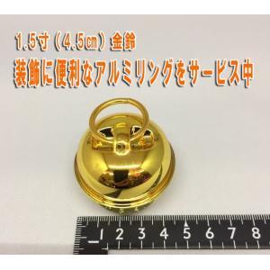 鈴 1寸5分 金メッキ(約4.5cm)金鈴 ideashopshowa 03