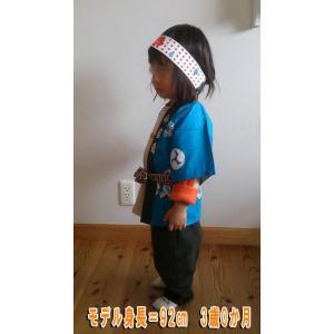 お祭りはっぴ(法被・半被・ハッピ・半天)子供用(小)2〜3歳用/身長90cm|ideashopshowa|05