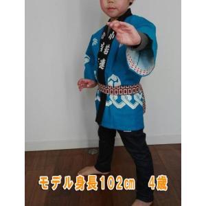 お祭りはっぴ(法被・半被・ハッピ・半天)子供用(中)4〜5歳用/身長100cm|ideashopshowa|04