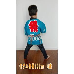 お祭りはっぴ(法被・半被・ハッピ・半天)子供用(中)4〜5歳用/身長100cm|ideashopshowa|05