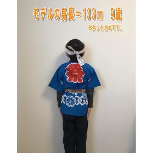 お祭りはっぴ(法被・半被・ハッピ・半天)子供用(大)6〜7歳用/身長120cm|ideashopshowa|04