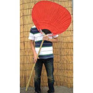 【送料別途】大うちわ 国産 柄長大うちわ 片面祭印刷(赤地黒文字) 裏は赤無地|ideashopshowa|02