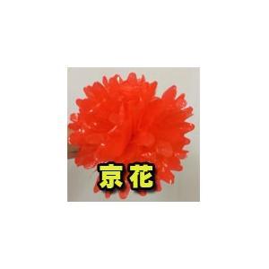 京花(ビニール)樽神輿の装飾に 6色あります 折花|ideashopshowa