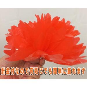 京花(ビニール)樽神輿の装飾に 6色あります 折花|ideashopshowa|04