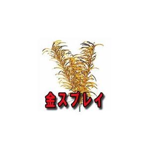 金スプレー(3本スプレー)お神輿の装飾に スプレー装飾|ideashopshowa