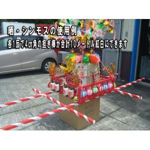 シンモス(新毛斯)(赤布)36cm幅×10m|ideashopshowa|04