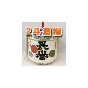 2斗酒樽(飾り樽)装飾用樽★装飾用中心棒+中心棒差し込み穴+底板セット|ideashopshowa
