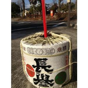 4斗酒樽(飾り樽)装飾用樽★装飾用中心棒+中心棒差し込み穴+底板セット|ideashopshowa