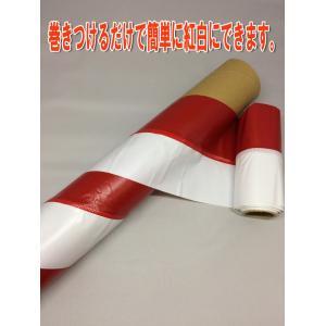 ビニール(絹目)紅白柱巻き 棒などを簡単に紅白に|ideashopshowa|02