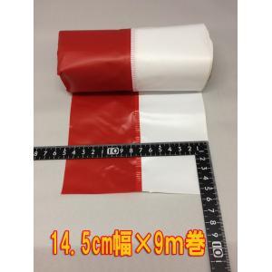 ビニール(絹目)紅白柱巻き 棒などを簡単に紅白に|ideashopshowa|03