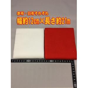 布製の紅白柱巻きセット(赤布と白布のセット)|ideashopshowa|03