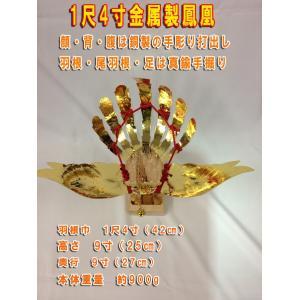 金属製鳳凰(並) 神輿用大鳥 総手作り お神輿の装飾に|ideashopshowa|07