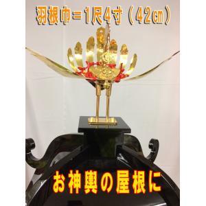 金属製鳳凰(並) 神輿用大鳥 総手作り お神輿の装飾に|ideashopshowa|08