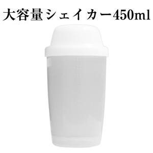 スムージーダイエット専用シェイカー(45...
