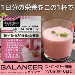 栄養ドリンク バランサー 170g ストロベリー風味 栄養補助食品 低糖質 たんぱく質 ビタミン プロテイン 非常食 介護食 準完全食 準完全栄養食|ideastore
