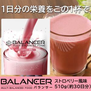 栄養ドリンク バランサー 30D 510g ストロベリー風味 栄養補助食品 低糖質 たんぱく質 ビタミン プロテイン 非常食 介護食 準完全食 準完全栄養食|ideastore