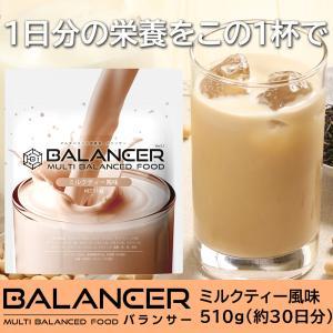 栄養ドリンク バランサー 30D 510g ミルクティー風味 栄養補助食品 低糖質 たんぱく質 ビタミン プロテイン 非常食 介護食 準完全食 準完全栄養食|ideastore