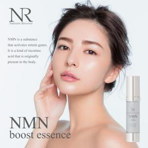 NMN 化粧品 ナチュレリカバー NMNブーストエッセンス 20ml 導入液 エイジング 対策 高浸透型電子水 ニコチンアミドモノヌクレオチド ヒト幹細胞 ideastore