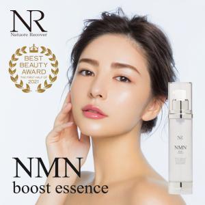 NMN 化粧品 ナチュレリカバー NMNブーストエッセンス 50ml シワ たるみ エイジング 導入液 高浸透型電子水 ヒト幹細胞 導入美容液 ideastore