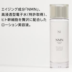 NMN 化粧品 ナチュレリカバー NMNトリートメントローション 120ml 高浸透型電子水 ニコチンアミドモノヌクレオチド ヒト幹細胞 化粧水 ideastore