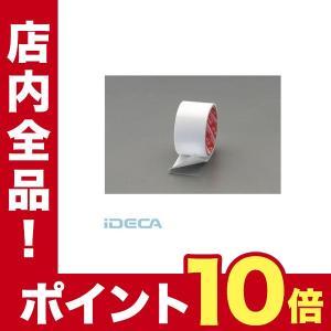 BN39069 50mmx2.0m 【透明】強力補修テープ【屋外用】【キャンセル不可】ポイント10倍