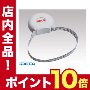 BR42229 周囲測定テープ seca201 ポイント10倍