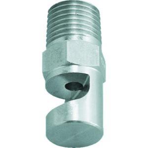 あすつく対応◆BS45827 広角扇形ノズル SUS303製 1/8 100°