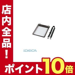 BS51934 タブレットPC防水ケース(10.1型) ポイント10倍