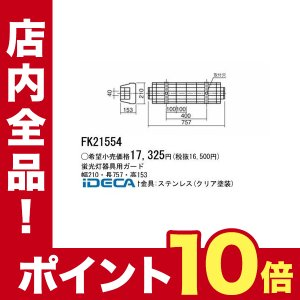 BT06731 ガード