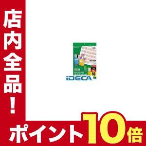 【商品説明】 ■ファイル・マニュアル・電話帳などのインデックスをカラーレーザー・カラーコピー機で簡単...