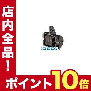 CP49974 インキローラー電子チェックライター用 インク黒 IS−E20 IS−E201
