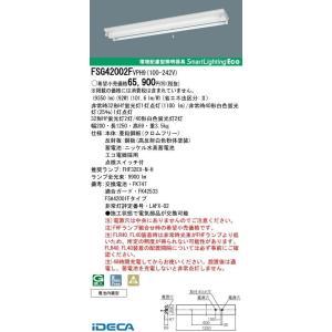 CR06277 FHF32×2富士型 BT付