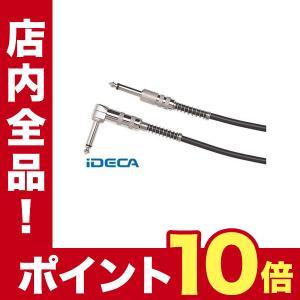 DR30179 7m S/L ケーブル
