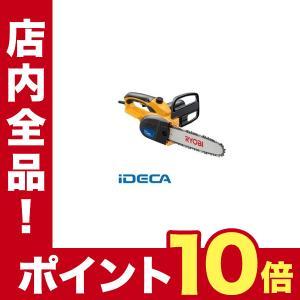 DS32093 チェンソー