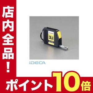 FR06539 13mmx3.5m メジャー【ストップタイプ】【キャンセル不可】ポイント10倍