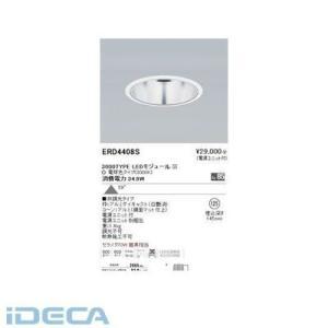(ヴィータ) テーブルライト VITA (エルックス) ELUX (シルヴィアミニコパー) Silvia mini copper 02031-TL 【同梱・代引き不可】