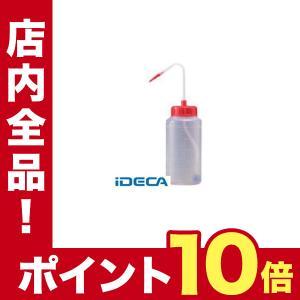 【AST】GS22959 マルチ洗瓶 500ml 赤 あすつく対応