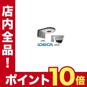 【個数:1個】GU84031 ドームカメラ壁面取付フィクサー ポイント10倍の商品画像|ナビ